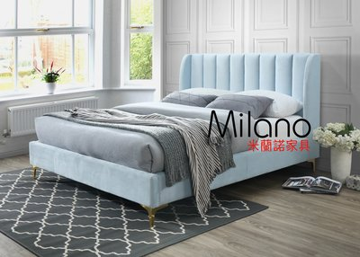 [米蘭諾家具]慕夏居5呎淺藍雙人床 現...