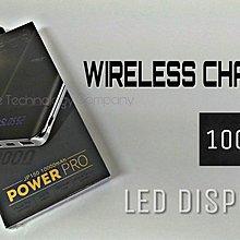 JOWAY 顯示屏無線充電器 10000mAh
