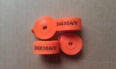(1條10元) 輪圈襯帶 24X16MM 襯帶 內襯台灣製造PVC 24吋襯帶 車圈襯帶24X1.75 24X1 3/ 8 高雄市