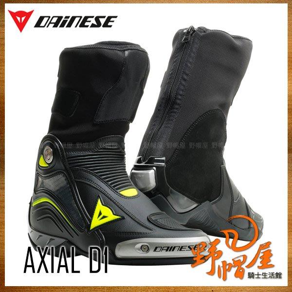 三重《野帽屋》義大利 丹尼斯 DAINESE AXIAL D1 頂級 賽車靴 內靴 鎂滑塊 MotoGP 選手款。黑黃