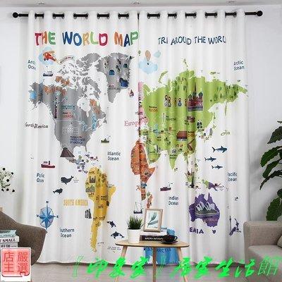 〖居家生活兒童房遮光可愛卡通男孩女孩房間幼兒園早教中心窗簾彩色世界地圖