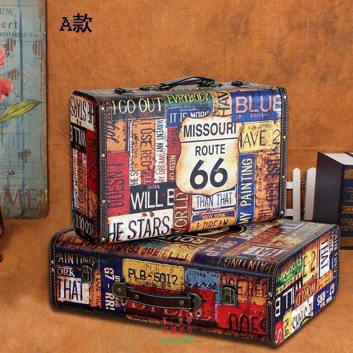 美學95復古美式箱子手提箱櫥窗陳列裝飾品咖啡廳服裝店道具店鋪拍攝擺件 手❖1530