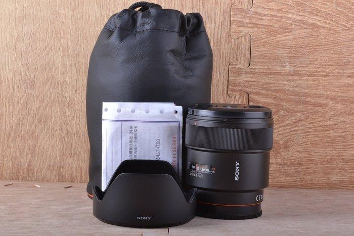 【品光攝影】SONY Carl Zeiss SAL 24mm F2 ZA SSM 定焦 廣角 FC#52570K