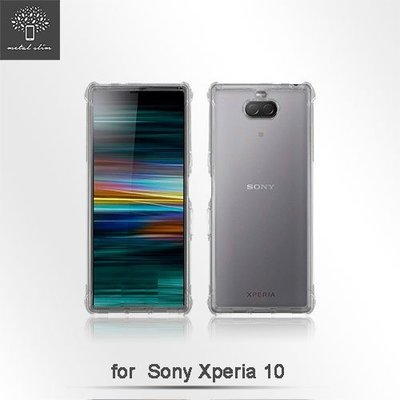 Metal-Slim SONY Xperia 10 (6吋) 透明 TPU 空壓殼 防摔 軟殼 手機保護殼