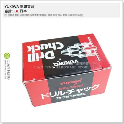 """【工具屋】YUKIWA 電鑽夾頭(含夾頭板手) 4分 1.2~13mm RO-13DK 1/2""""*20T 四分夾頭 日本"""