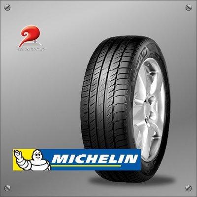 【光電小舖特價活動】米其林公司貨全新輪胎 235/50R17 96W P4 現金完工價4950元
