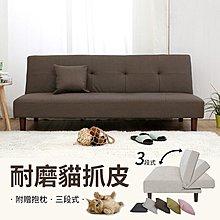 【多瓦娜】日本熱賣 DIY波妮貓抓皮沙發床816-586H