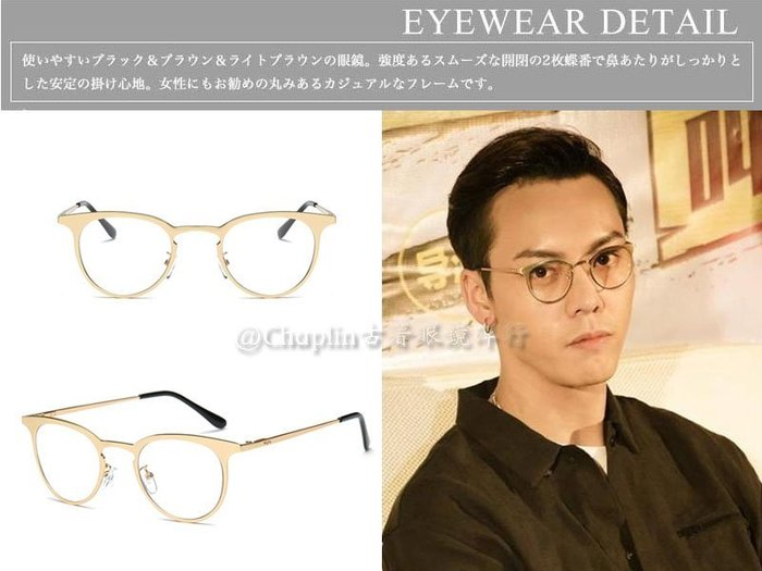 日本 樂天連線 歐美時尚潮流工藝金屬金框復古古著眼鏡 平光眼鏡 走秀款 可配鏡