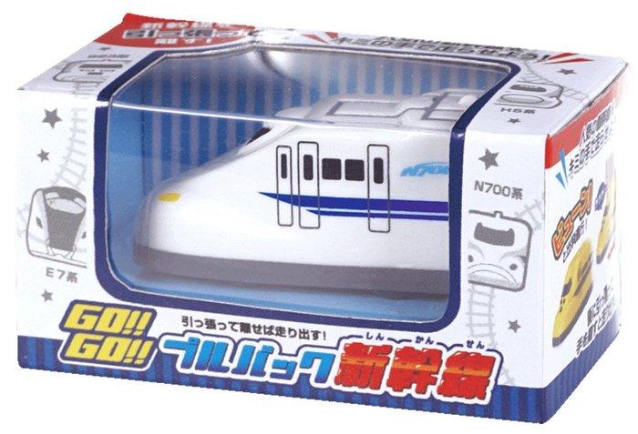 41+現貨免運費 GO!GO!プルバック新幹線