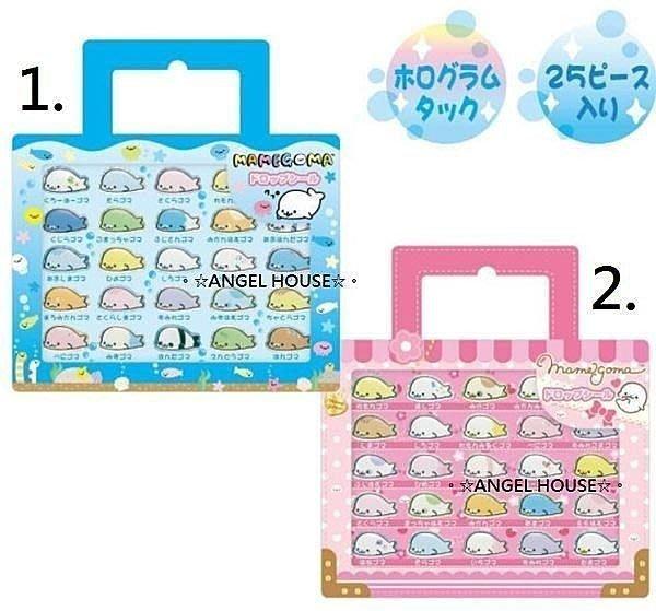 。☆ANGEL HOUSE☆。日本進口**San-x 小海豹**彩色海豹凸面貼紙(兩款)352