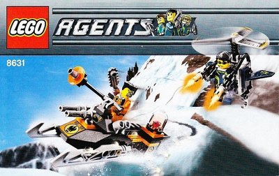 全新 Lego Agent 8631 Jetpack Pursuit