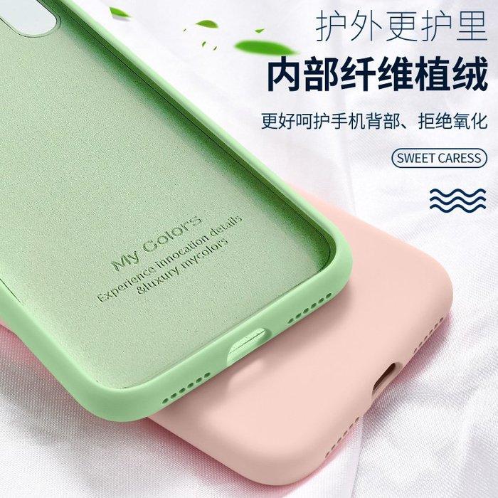@神奇小鋪三星A70手機殼A60元氣版液態硅膠A50保護套SM-A7050全包防摔軟殼
