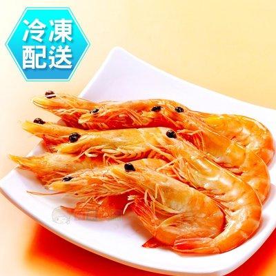 健康本味 紹興醉蝦(約15尾)500g 冷凍配送 [TW73004] 蔗雞王