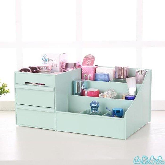收納盒 新款大號化妝品純色塑料抽屜式儲物盒梳妝臺桌面收納盒-mutou樂木家居