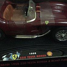 絕版Shell 汽油法拉利模型 1958 250 Testa Rossa 款式