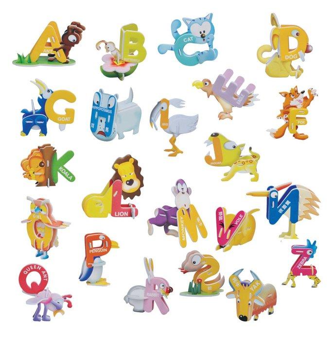 3d紙模型 立體拼圖26英文字母兒童益智玩具兒童節禮物_☆優購好SoGood☆