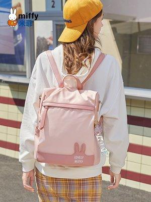 2019新款冬時尚旅行雙肩包女背包帆布百搭防盜大容量學生書包