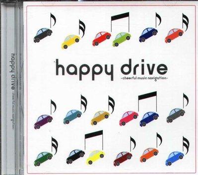 八八 - happy drive Cheerful Music Navigation - 日版 CD