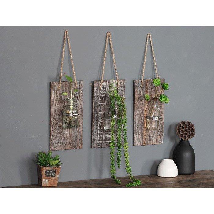 水培 木板 玻璃瓶 吊飾 壁飾 壁掛 裝飾品 植物