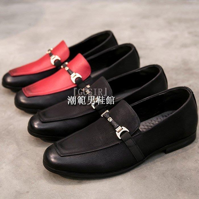 『潮范』 WS10 新款韓版拼色低幫鞋套腳皮鞋潮鞋休閒皮鞋百搭男鞋皮鞋休閒鞋GS2110