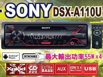 九九汽車音響【SONY】DSX-A11...