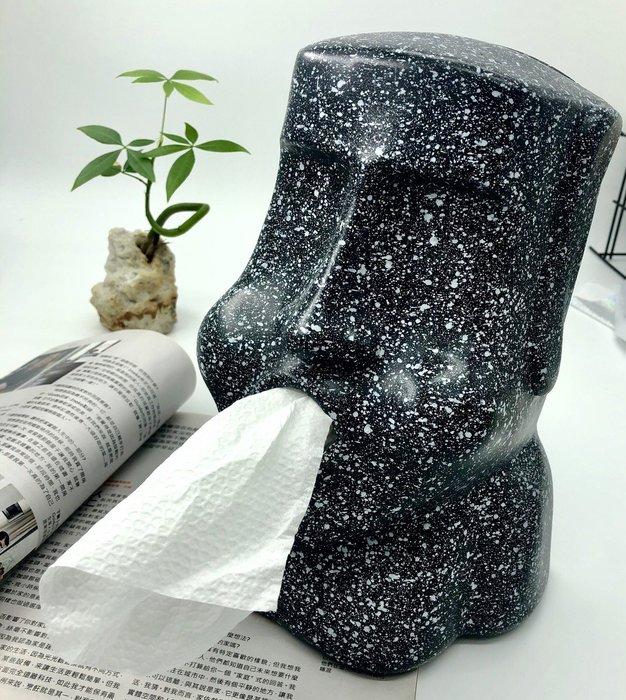 復活島 摩艾石像面紙盒 家用創意紙巾盒 moai面紙套 石頭人 摩艾 紙巾筒 創意面紙盒