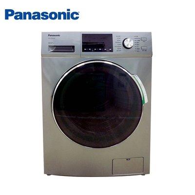 泰昀嚴選 Panasonic國際牌12KG變頻洗脫烘滾筒洗衣機 NA-V120HDH 實體店面展售 門市分期0利率