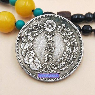 古玩錢幣收藏品包老包真 銀幣收藏 大日本明治九年 飛龍戲珠 珍品貿易銀 老銀元