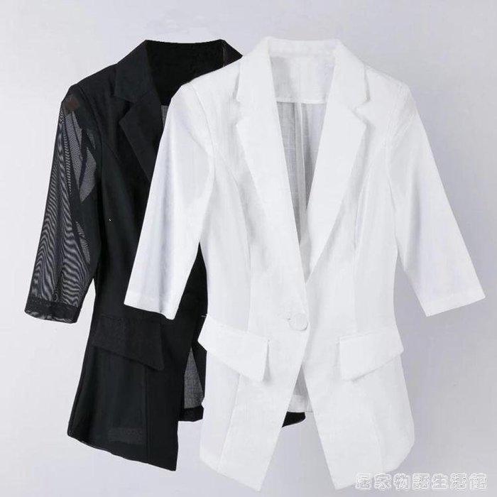 麥麥部落 潮新款夏季五分袖網紗棉麻職業修身款款小西裝外套服服氣質百搭西MB9D8