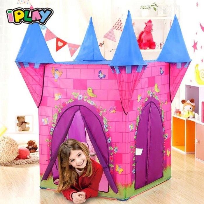 【送海洋球】室外兒童帳篷房子公主城堡游戲屋寶寶室內蒙古包玩具wy