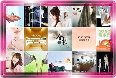 數萬素材、圖庫-人物、學校、情人、外框、風景、日本素材、節慶、網頁、動畫、美術、車輛、房屋、特效等
