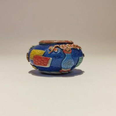 《金喜堂》藍色老琉璃浮雕博古圖小水盂