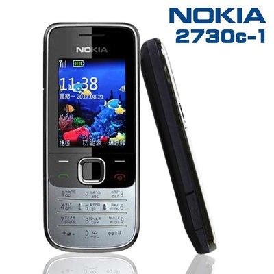 Nokia 2730《軍人機》附發票,支援4G,老人機,軍用機,科技,直立,滑蓋、翻蓋、按鍵、老人機