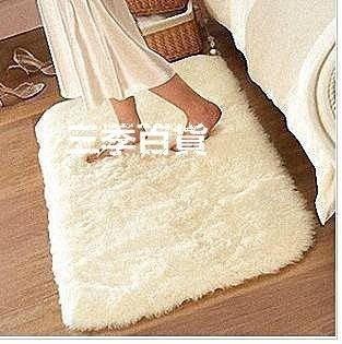 三季加厚4.5厘米日式可水洗超柔細絲毛客廳臥室地毯可定做毛毯臥室毯 客廳毯❖506