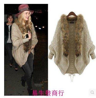 【易生發商行】ZARA正品秋冬裝歐美品牌披肩外套 羊毛毛衣拼接大毛領羊毛衫F6296