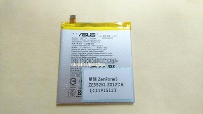 ☆華碩 ZenFone3 ZE552K...