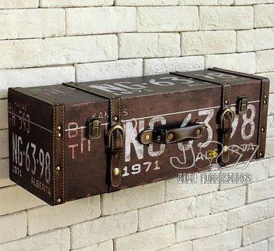 ~ 囍 閱 家 居 ~ 美式 復古 櫥窗壁掛 裝飾品 皮箱 仿真行李箱壁飾~loft (A1款)