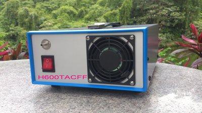高C/P值多功能臭氧機-H600TACFF