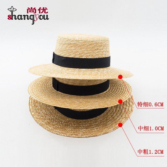 【流行潮包】草帽春夏新款女士康康麥稈平頂螺紋帶平頂歐美風格