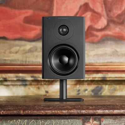 (新品平輸) Dynaudio Xeo 10 無線藍牙 主動式 書架喇叭 HiFi 現金價 (不含腳架) 可面交
