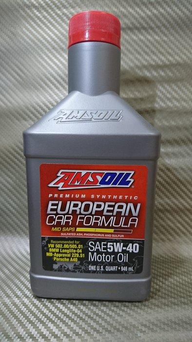 (C+西加小站) 安索AMSOIL EUROPEAN 歐規版 5W40 5W-40汽柴油引擎1箱