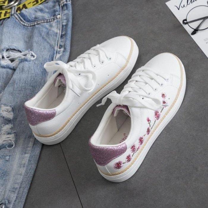 可開發票 秋季板鞋刺繡休閒小白鞋 學生韓版鞋子帆布鞋z3663