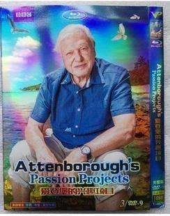 【紅豆百貨】大衛愛登堡的興趣項目復活節島上的眾神 失落世界達爾文生命之樹 精美盒裝