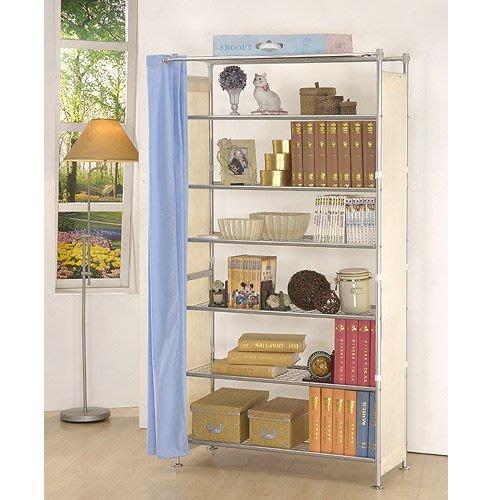 【中華批發網DIY家具】D-57-07-W7型90公分層架---可升級成完全防塵層架