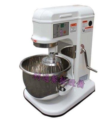 《利通餐飲設備》小林桌上型攪拌機7公升 HL-11007 保固一年
