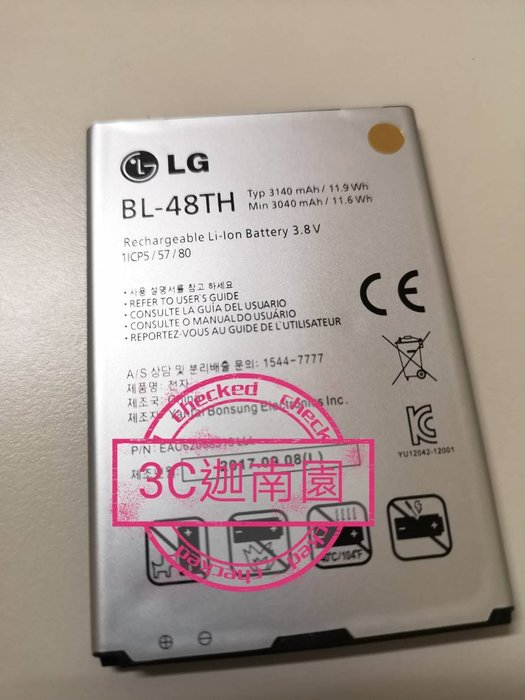 【保固一年】LG G Pro E988 BL-48TH/ G Pro Lite D686  /原電/電池 樂金 原廠電池