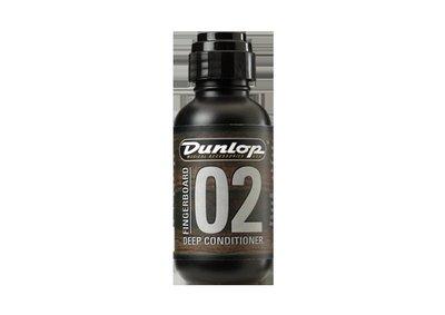 《小山烏克麗麗》美國 Dunlop 02 高級指板深層保養油 指板油 非檸檬油 吉他 烏克麗麗 貝斯 BASS 6532