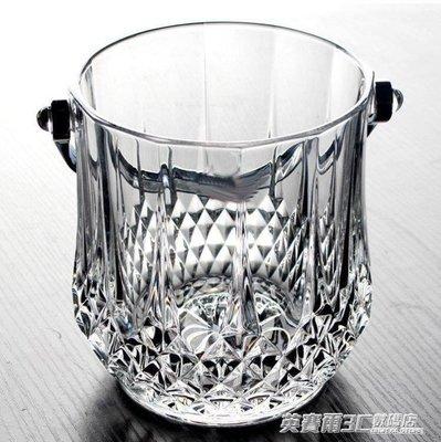 創意刻花大號水晶玻璃香檳冰桶酒吧KTV裝冰塊鑚石帶提手 送冰夾—《MONA》