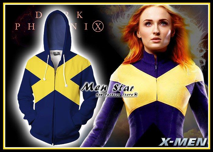 【Men Star】免運費 X戰警 黑鳳凰 新戰衣 彈力運動外套 連帽外套 變身裝 魔形女 藍魔鬼 媲美 stage