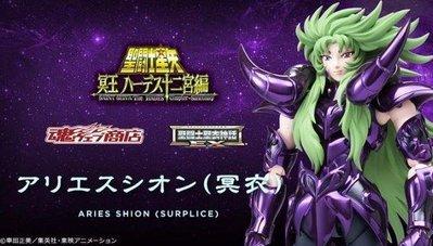代理 魂商店 限定 聖鬥士 聖衣神話 EX 冥衣 牡羊座西歐 .